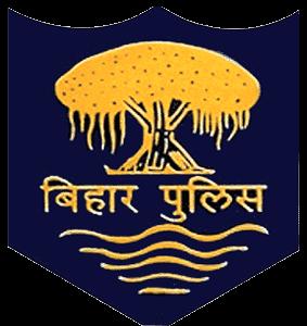 Bihar Police ASI Steno
